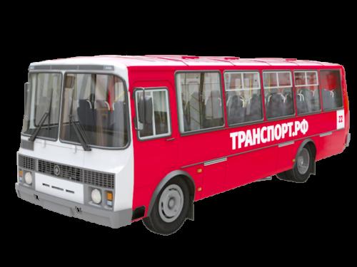 Полное брендирование среднего автобуса