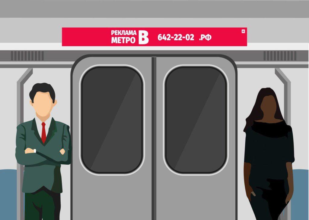 Стикер односторонний над дверью в метро