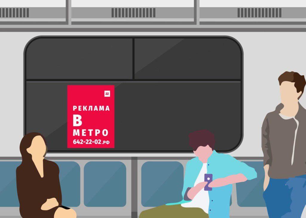 Реклама на стеклах в вагоне метро А2