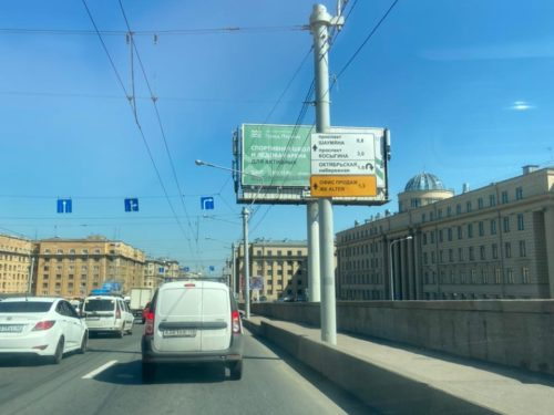 Съезд с моста Александра Невского на Заневский пр