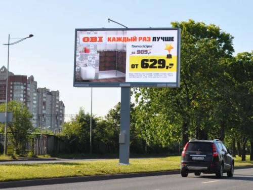 Digital Витебский пр., д. 21, корп. 1