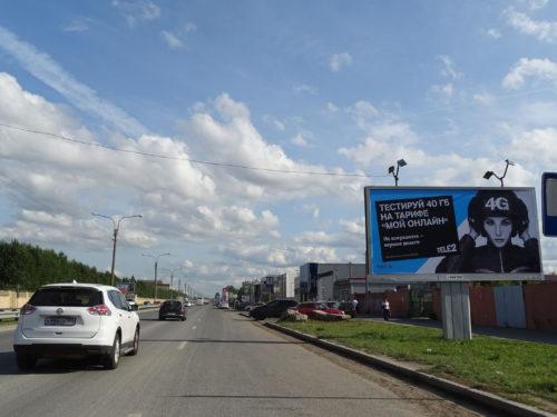 Щит Московское шоссе у д.,13/Дунайский пр. у АЗС