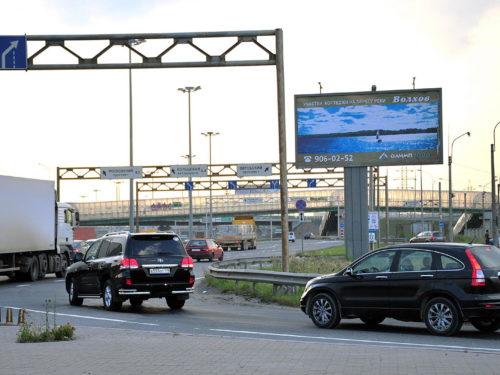 Щит Московское шоссе у ж/д моста, 300 м въезд в СПб